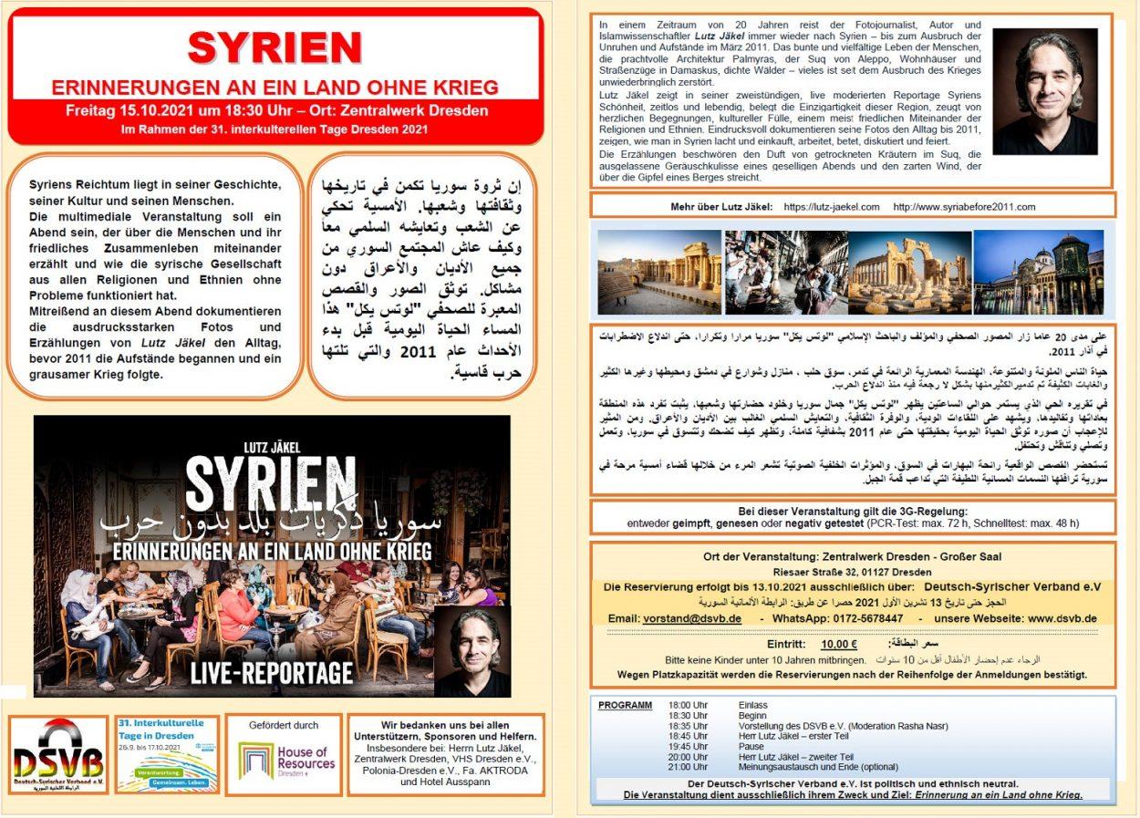 Plakat-0101-DSVB-Syrien-A4-A3-2021-10-03.jpg